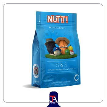 Salty and Sweet Mixed Nuts 70 gr