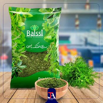Dill Dried Herb 180 gr